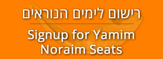Seats for Yamim Noraim